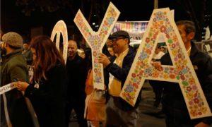 ¡Acuerdo Ya! Ese es el clamor de miles de ciudadanos que marcharon este jueves en Bogotá con la consigna de alcanzar la paz para Colombia.